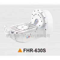 潭佳TJR单臂式五轴油刹分度盘FHR-630S(摇篮式)