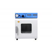 DZF-6090数显不锈钢真空干燥箱SK