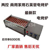 石英管电烤炉 商用大型不锈钢烧烤机 节能环保 电热光波烧烤炉