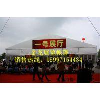 婚庆篷房 北京篷房 展览帐篷篷房