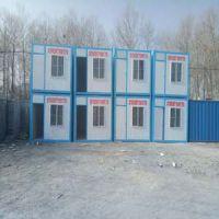 西宁市城北区振兴移动房厂