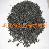 石家庄供应0.5-0.8精制无烟煤滤料宏桥生产厂家张总18708703108货源充足