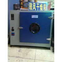 厂家直供101A型数显电热恒温鼓风干燥箱 鼓风热干燥机