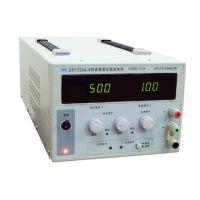 供应北京大华高压线性电源DH1724A-3
