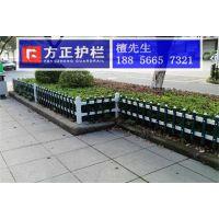 繁昌PVC护栏厂 南陵美化乡村护栏厂 无为PVC塑钢栅栏厂