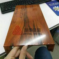 佛山不锈钢木纹板 高档木纹热转印装饰