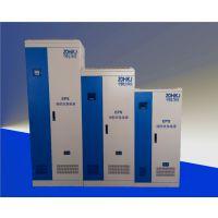 供应ZH-YJS/5WKEPS消防灯具专用电源中慧电力科技