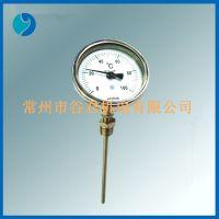 供应WSS系列双金属温度计