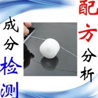 十字绣线蜡配方还原 优质环保线蜡成分解析 长效润滑防打结