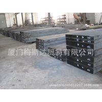 供应德国进口1.2601高碳高铬冷作模具钢