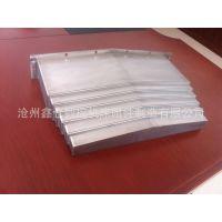 【厂家直销】数控雕铣机床导轨伸缩防护罩不锈钢板防尘套保护套