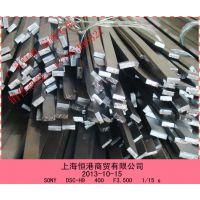 热镀锌小规格扁钢 Q235冷轧扁铁 扁铁条供应