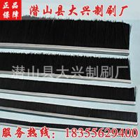 供应条刷--马尾毛条刷、304不锈钢丝条刷、铁皮条刷