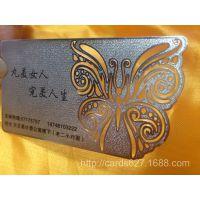 金属名片卡 不锈钢名片卡 腐蚀凹下名片卡 漏空名片卡制作