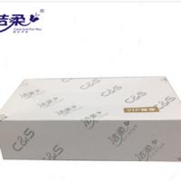 低价供应 洁柔品牌盒抽面巾纸 商用盒装抽纸 2层盒抽纸巾