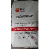 三羟甲基丙烷,TMP【华南经销商】