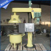 山东泰松 专业生产销售真空升降乳化机 高剪切乳化机