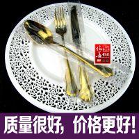 供应金银器甜品刀叉 镀金咖啡勺 酒店刀叉 会所刀叉 餐具陶瓷批发