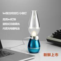 厂家直销YS-Z2 LED复古煤油灯 便携式应急充电小台灯 创意礼品