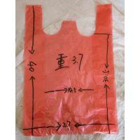 南阳西峡南召镇平邓州塑料袋厂家直销塑料袋背心袋、购物袋