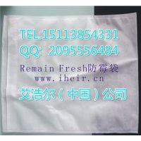 供应厂家广州艾浩尔超强防霉功能的Dc.odorban防霉包装袋