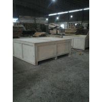 供应广州出口包装木箱,南村包装木箱,出口熏蒸木箱