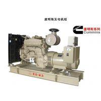 康明斯柴油发电机组13983869030冷却液不循环可能的原因