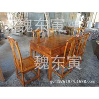 仿古家具/全实木/桌椅凳/餐桌/茶几/雕刻/四斗茶趣桌七件套