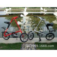 新款16寸铝合金一体轮折叠代步工具便携式自行车