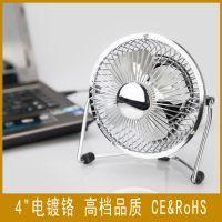 工厂 电镀风扇 USB风扇 迷你小风扇 铁艺旋转 高品质风扇CE ROHS