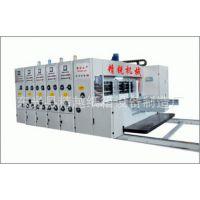 精越纸箱机械全自动高速水性印刷开槽模切机 厂家专业研发生产