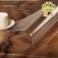 包邮自然防水免洗防烫用软玻璃PVC水晶桌布 新房装修方形出口桌布
