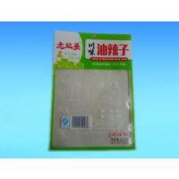 河北塑料包装袋沧州佳诚塑业有限公司
