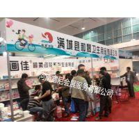 2015中国郑州生活用纸产品技术展览会