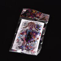 厂家拼拼豆豆21色盒装送模版 智力烫压拼珠彩色拼图儿童益智玩具