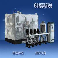 北京创福新锐厂家供应高品质无负压供水设备