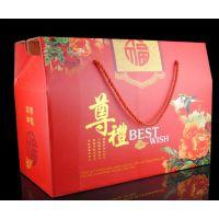 福州礼盒包装印刷_福建新年礼盒设计_福清海鲜干货彩盒订制