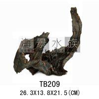 鱼缸装饰摆件 鱼缸造景沉木 海景水族 黑色沉木(TB209)树脂仿真沉木摆件