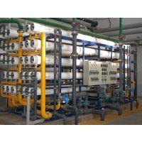 光伏电子行业超纯水处理设备