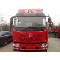 货车销售解放J6L货车7.7米箱车13716325930