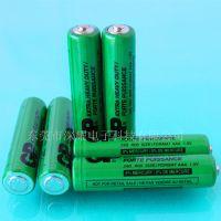 原装正品 GP超霸 24G 7号 AAA R03 碳性电池