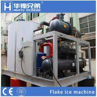 30吨片冰机30吨片冰机价格