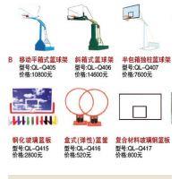 黑龙江篮球架【15504579797】