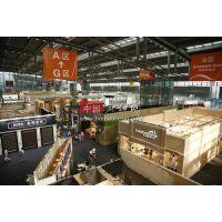 2016中国(法兰克福家居展)上海国际时尚家居用品展