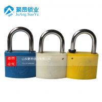 供应大量30 35 40 45短勾长勾塑钢锁 表箱锁挂锁