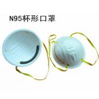 容鑫口罩生产厂家 杯型微过滤口罩 RS-MA3010