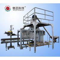 青岛粉剂水溶肥50g-5kg给袋式自动包装机