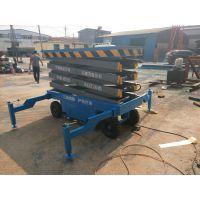 沈阳移动式升降机|剪叉式升降平台10米500kg移动式升降机厂家