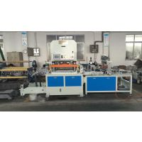 Automatic Rubber Gasket Die Cutting Machine