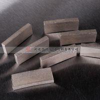 专业生产批发砂岩刀头厂家多种石材加工刀头价格便宜锋利